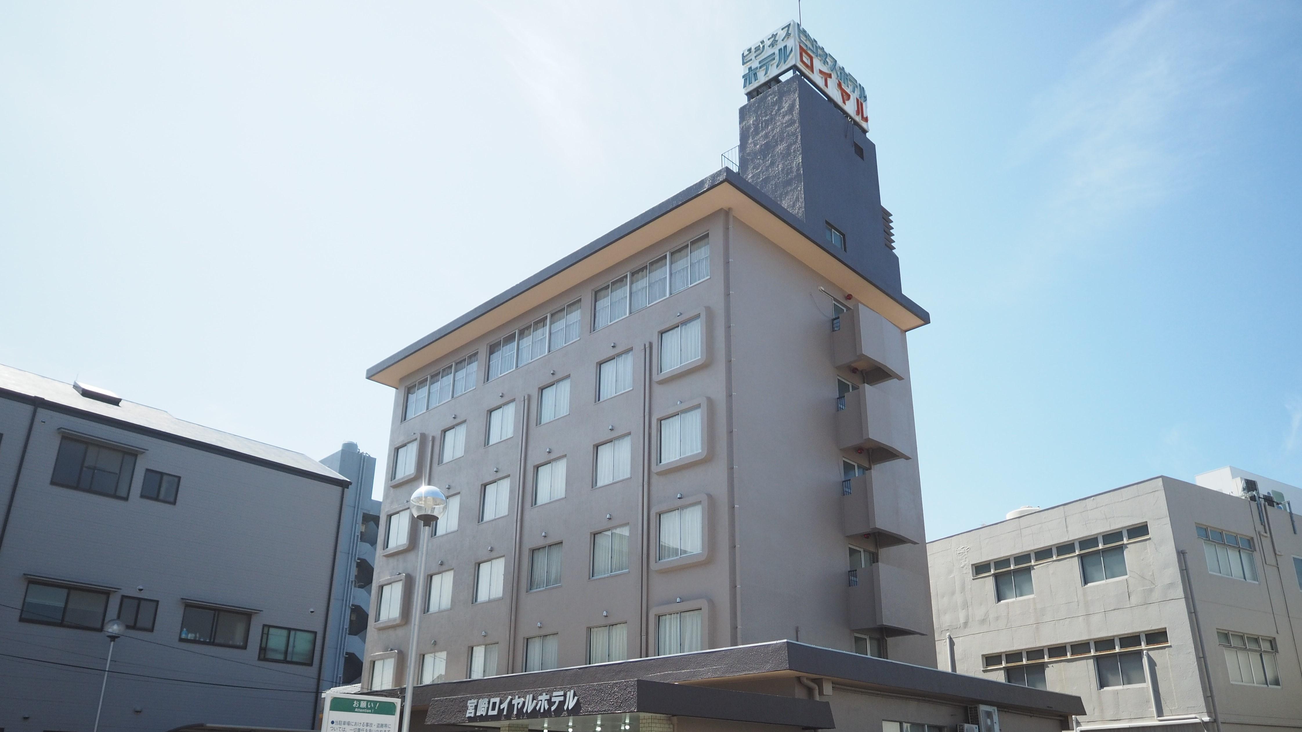 ビジネス宮崎ロイヤルホテル 空室検索へ